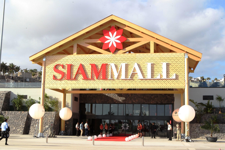 Сиам молл