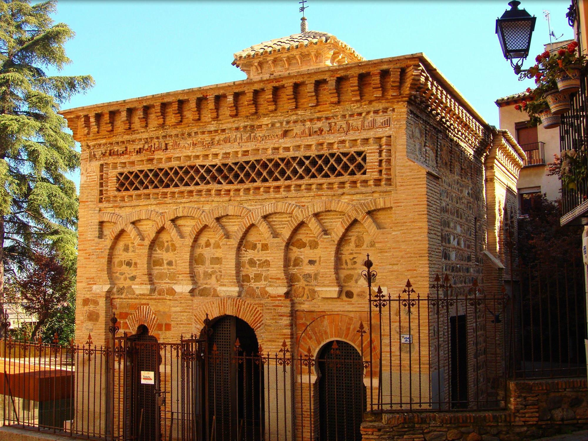 Мечеть (бывшая) Кристо-де-ла-Лус