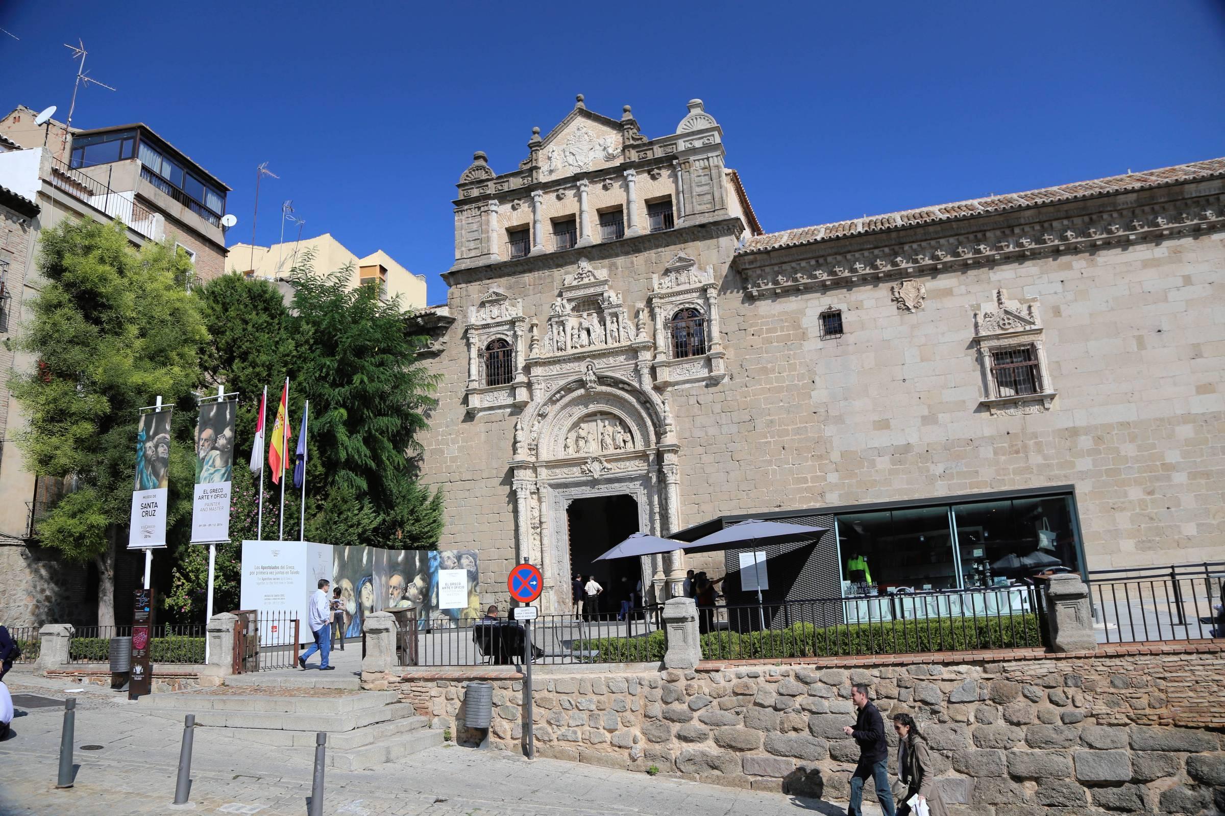 Музей-госпиталь Санта-Крус