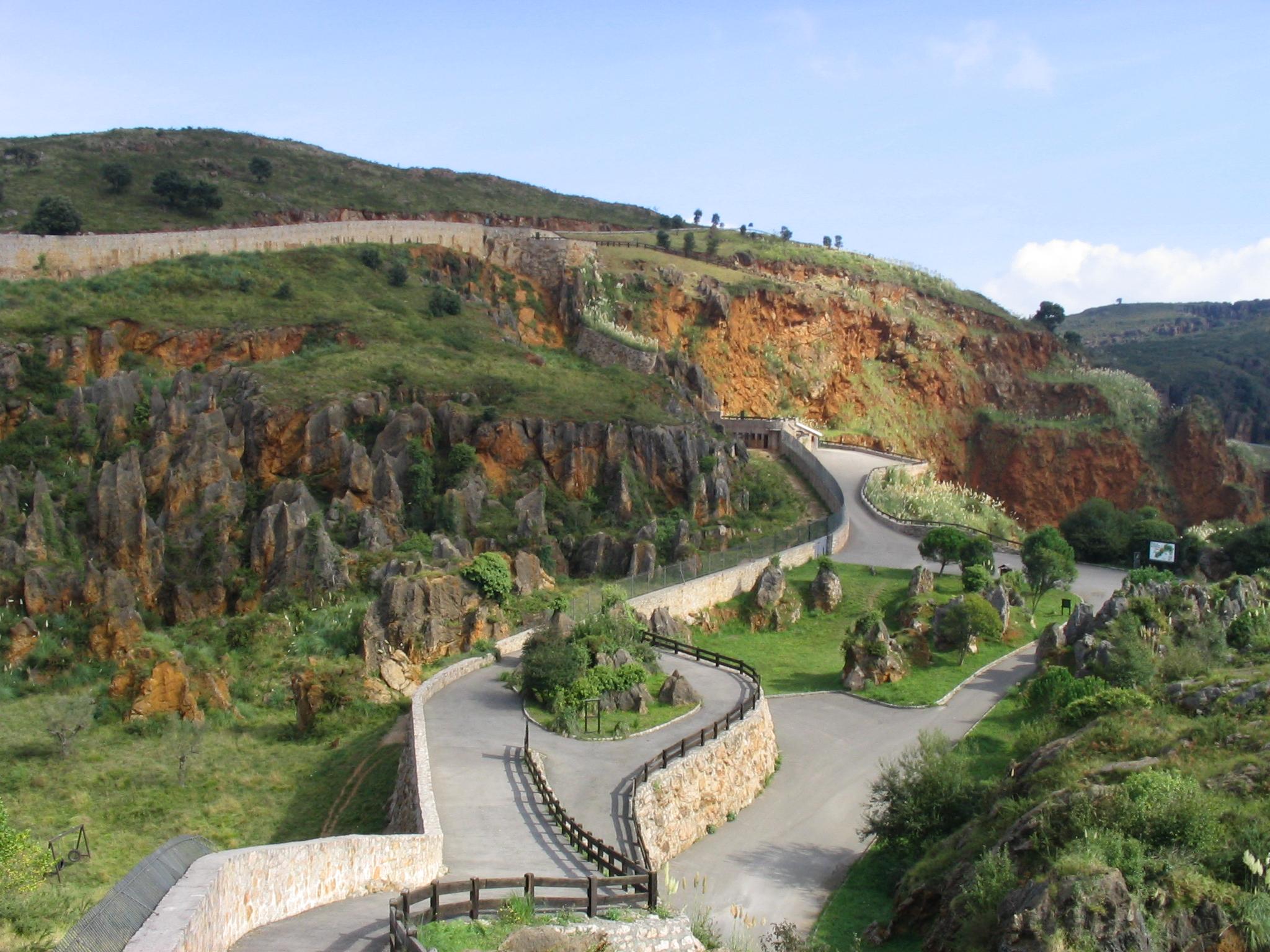 Национальный природный парк Кабарсено