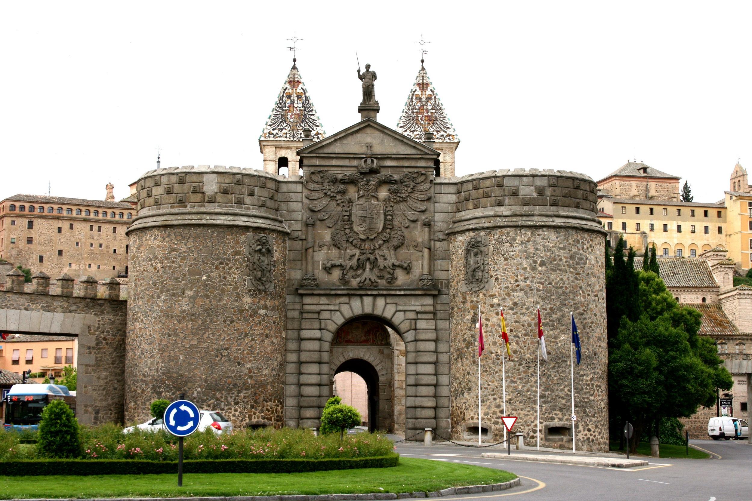 Новые ворота Бисагры