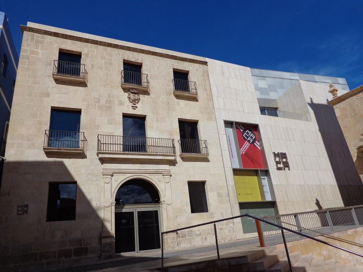 Музей Современных Искусств