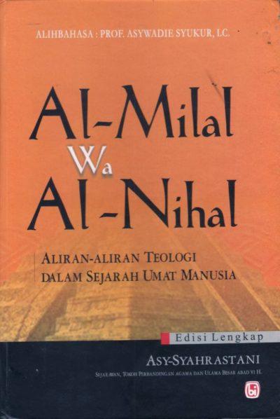 «Книга о религиях и сектах» - труд Ибн Хазма