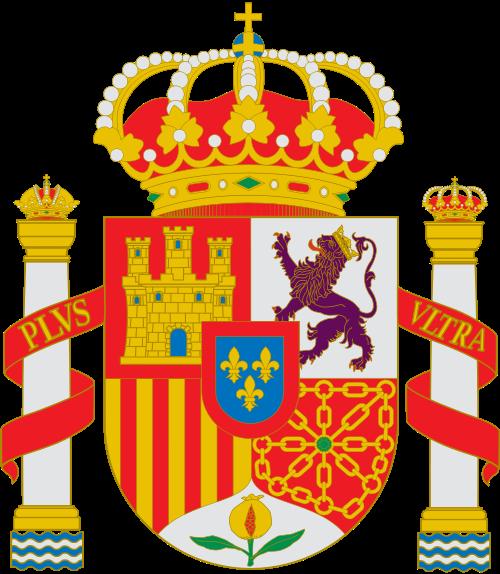 Появление испанского языка
