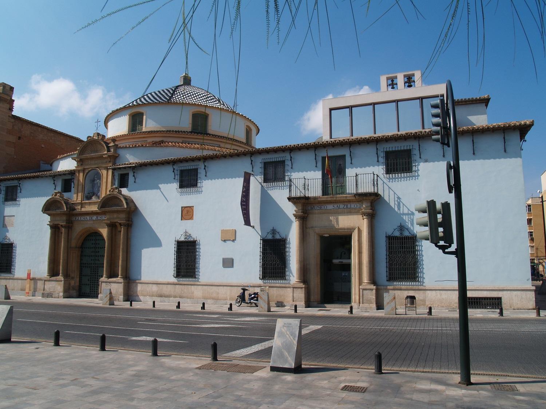 Музей Сальсильо