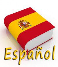 Особенности испанского языка
