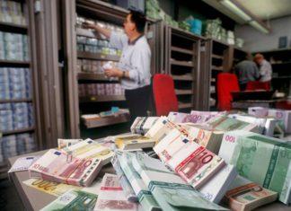 Испанцы и деньги