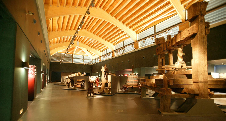 Музей вина династии Виванко