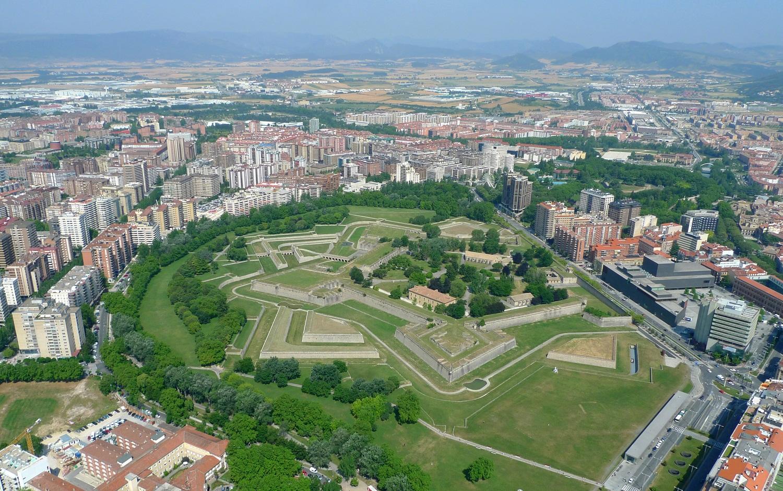 Крепость Памплоны