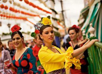 испанская мультикультура