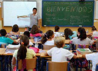 Образование в Испании
