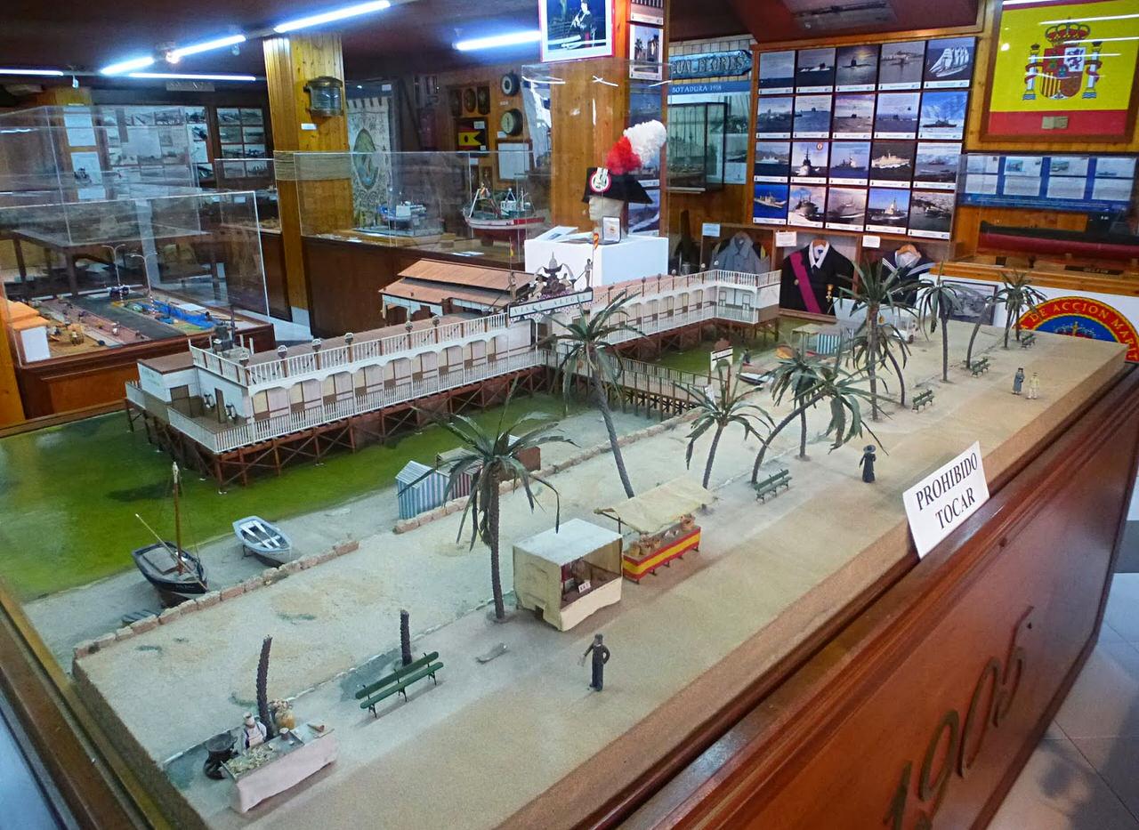 Музея Моря и соли